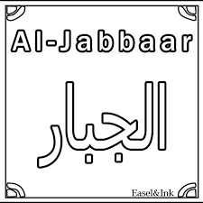 99 names allah colouring sheets kids 1 islam hashtag
