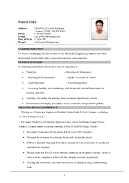career objective for mechanical engineer resume rupam singh cv experience