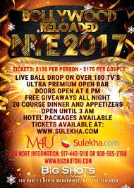 new years events in nj new year s 2017 at big in woodbridge township new