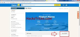flip kart flipkart gift card balance loot at cheap rate