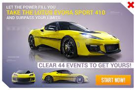 nissan 370z asphalt 8 lotus evora sport 410 gallery asphalt wiki fandom powered by wikia