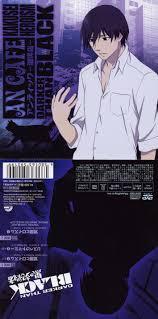 darker than black darker than black op2 single kakusei heroism the hero without a
