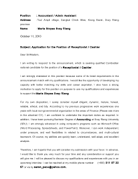 Paraprofessional Resume Sample Senior Applications For The Position Receptionist Summer Teacher
