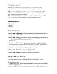what should a cover letter have university dissertations and