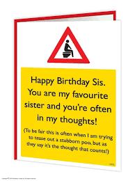 humorous poo thoughts birthday greetings card