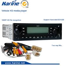 user manual car mp5 player user manual car mp5 player suppliers