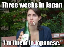 Meme In Japanese - study abroad bitch memes quickmeme