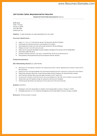 sample of resume reference page format a list of job references