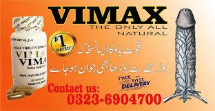 penus enlargment medicine in pakistan