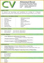 tool and die maker resume resume formats download resume format and resume maker resume formats download resume doc format format samples download free professional resume format download resume format