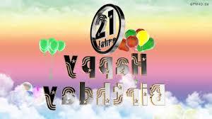 geburtstagssprüche 21 happy birthday 21 jahre geburtstag 21 jahre happy birthday