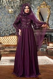 model baju kebaya muslim gambar model baju kebaya muslim modern untuk pesta 2017 gambar