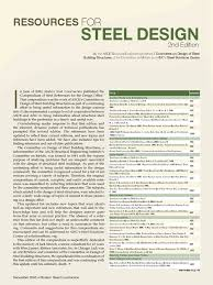 asce resources for steel design structural steel beam structure