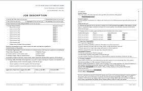 layout artist job specification job description layout daway dabrowa co