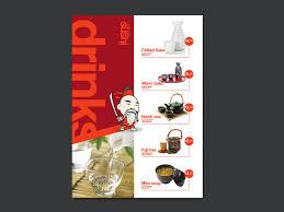 a4 sushi menu template for photoshop u0026 illustrator brandpacks