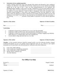 Certification Letter Of Expected Discharge Exle Admission Form For Commerce Colleges 2017 2018 Studychacha