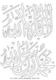book colouring islamic pattern patterns gallery