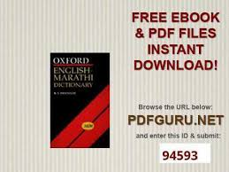 oxford english dictionary free download full version pdf oxford english marathi dictionary youtube