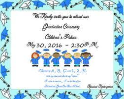kindergarten graduation announcements school invitation etsy
