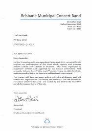 Cover Letter For Restaurant Manager Cover Letter Sincerely Resume Cv Cover Letter