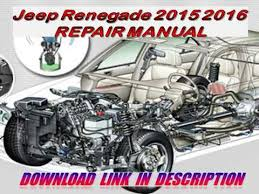 2015 jeep renegade check engine light jeep renegade 2015 2016 repair manual youtube
