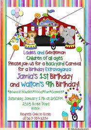 Backyard Birthday Party Invitations Birthday Big Top Invitation Siblings Party Circus