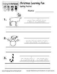 kindergarten christmas worksheets christmas spelling worksheet