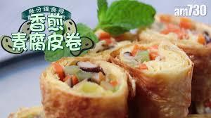cuisine v馮騁ale 香煎素腐皮卷 幾分鐘食得 am730