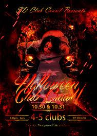 halloween party in atlantic city best halloween parties in san diego