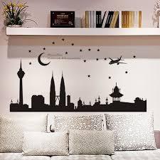 Wall Sticker Online Malaysia Small Home Decoration Ideas Cool - Wall sticker design ideas
