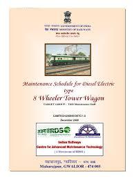 maintenance schedule for diesel electric type 8 wheeler tower