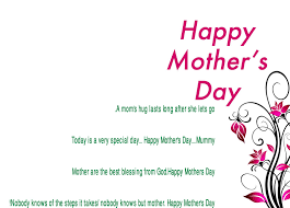 Mother S Day 2017 Mother U0027s Day Sms 2017 From Daughter Facebook Sms And Status Text