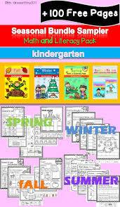 21400 best free lessons images on pinterest teaching ideas