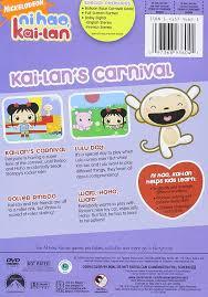 amazon com ni hao kai lan kai lan u0027s carnival ni hao kai lan