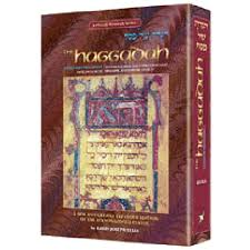 haggadah book the artscroll haggadah expanded edition enjoy a
