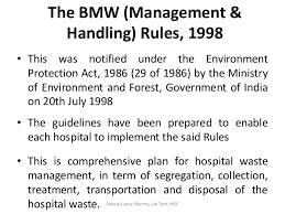 bmw hospital bmw
