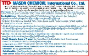 masda masda chemical international co ltd industry directory