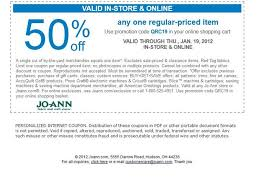 joanns coupon app joanns mobile coupon spotify coupon code free