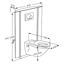 select toilet lifter manually height adjustable with crank handle