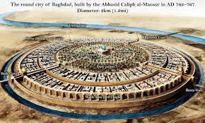 map of bagdad an 8th century map of baghdad s city