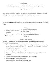 pharmacy technician resume exle technician resume exles