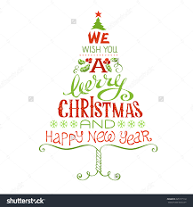 wishing you a merry clipart clipartxtras