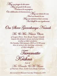 wedding invitation quotes indian wedding invitation quotes celebration marvelous
