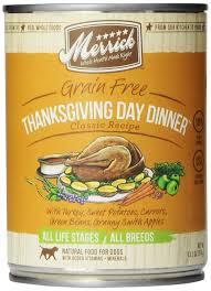 merrick thanksgiving day dinner santa fe paws pet store food