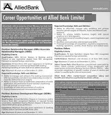 Bank Teller Responsibilities Resume Bank Teller Resume Bank Teller No Experience Resume Sample Lead