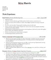 the red room essay introduction accounting thesis topic ideas esl