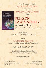 Launch Invitation Card Sample News International Center For Law And Religion Studies