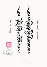 tibetan buddhism mantras mani pani u0026 manjushuri tattoo ideas
