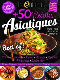 abonnement magazine de cuisine abonnement magazine je cuisine relay com