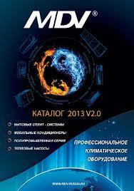 midea catalogue pdf to download midea catalog